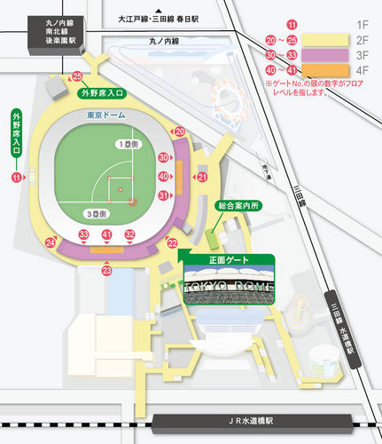 img_gate.jpg